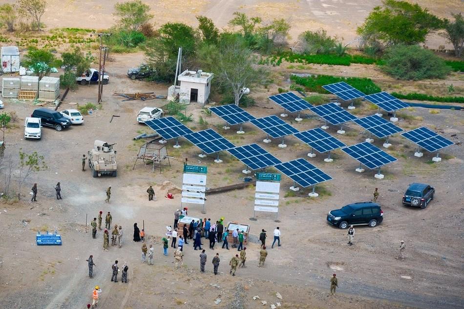 Solar energy panels in Al-Manasra Field, Aden