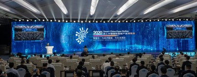 The 2020 Smart China Expo Online and Summit opens on September 15th with the main venue in Southwestern China's Chongqing Municipality and the sub-venue in Singapore. (Photo by Wang Yiling/iChongqing)