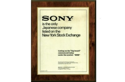 "Plaque gifted by the NYSE to commemorate the listing.  It states, ""Sony is the only Japanese company listed on the New York Stock Exchange."""