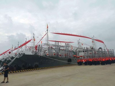 Pingtan Marine Enterprise Announces Departure of 10 New Squid Jigging Vessels