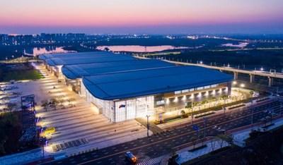 Nanjing Air-hub International Expo Center
