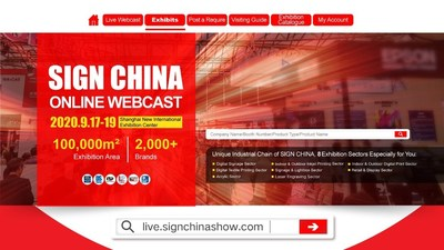 User interface of SIGN CHINA | Live