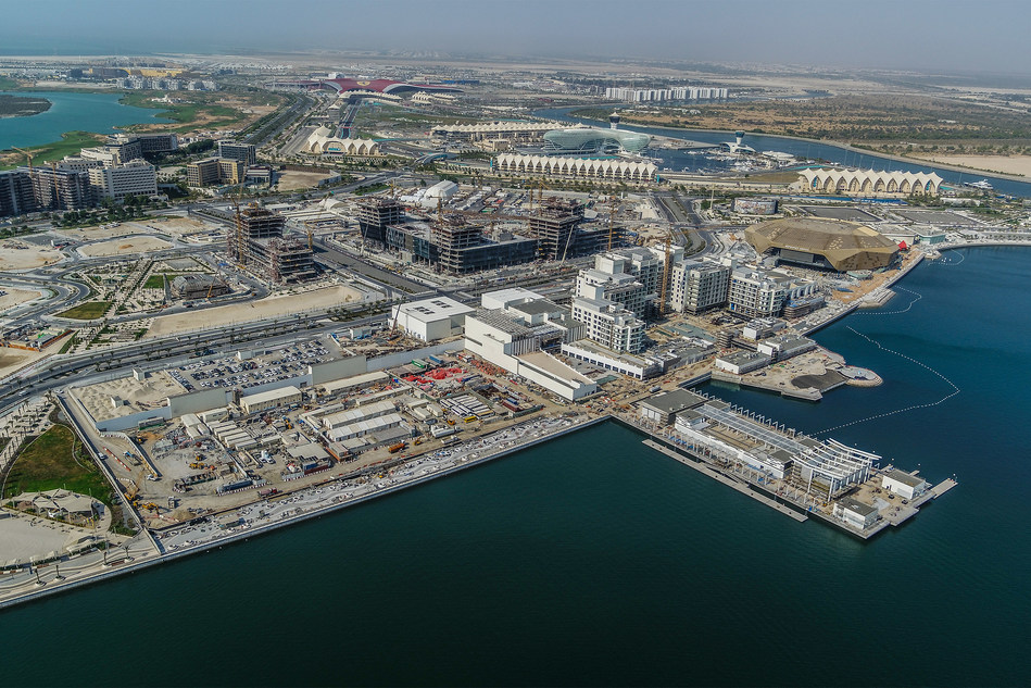 недвижка в Абу Даби Аль-Рафаах