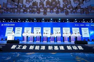 Foto tirada durante a Exposição Mundial de Internet Industrial e Energia e Feira Internacional de Equipamentos Industriais de 2020 (WIEIE 2020) na quarta-feira (PRNewsfoto/Xinhua Silk Road Information Se)