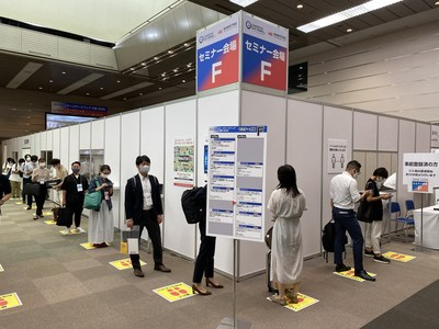 Eager delegates practice social distancing while queuing for seminars at eCommerce Osaka 2020