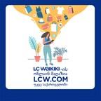 LC Waikiki Georgia Has Started  E-Commerce Operation