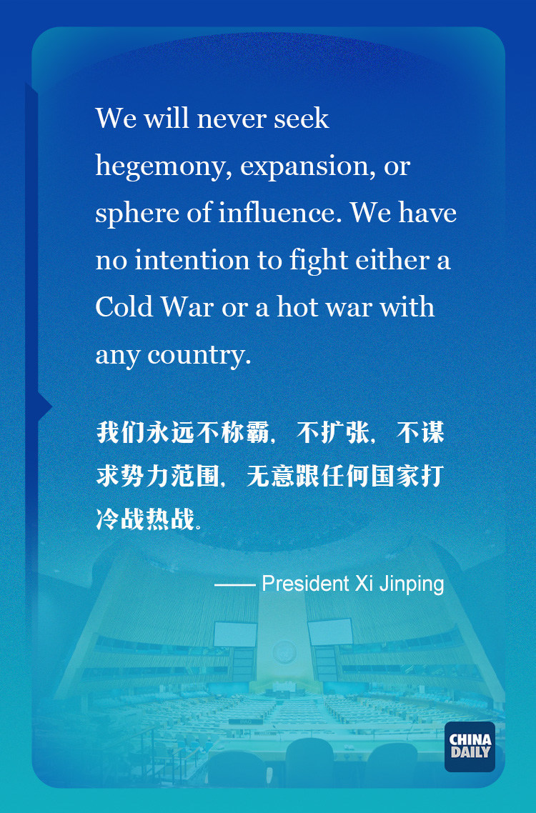 A highlight from President Xi Jinping's speech at the 75th session of the United Nations General Assembly via video on Tuesday. [Graphic by chinadaily.com.cn]-2