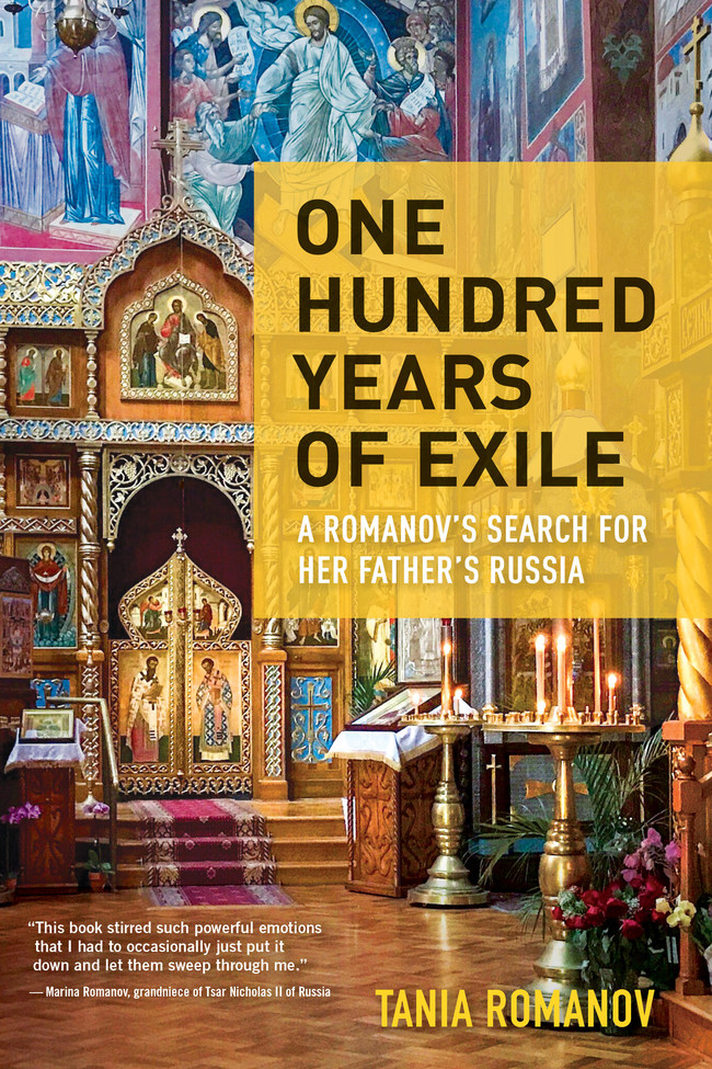 One Hundred Years of Exile (Cover Image)