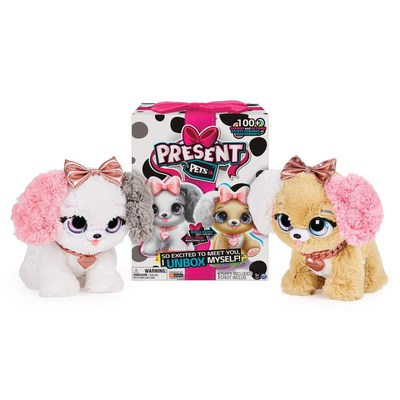 Introducing Present Pets, interactive pets that are so excited to meet you they unbox themselves (CNW Group/Spin Master)