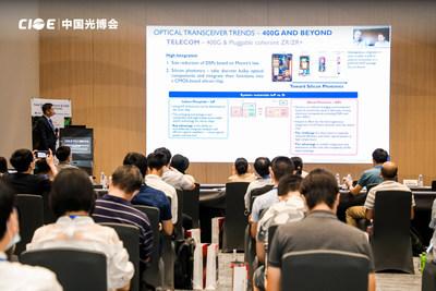 CIOE 2020 Information and Communication Forum (PRNewsfoto/China International Optoelectronic Expo (CIOE))
