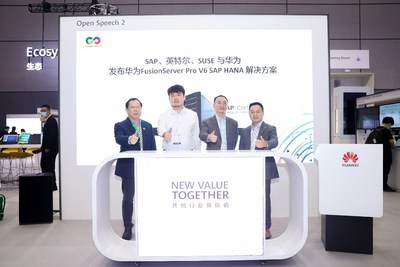Huawei presenta la solución FusionServer Pro V6 SAP HANA para la transformación digital empresarial (PRNewsfoto/Huawei)