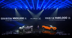 HiPhi X, the world's only evolvable SUV, launched with a host of world-first features
