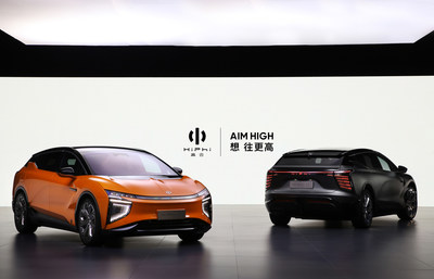 The innovative premium SUV is also the world's only production vehicle equipped with a programmable and customizable matrix lighting system consisting of dual-core lighting modules. There are two key elements to this advanced lighting system, the Programmable Matrix Lighting (PML) and Intelligent Signal Display (ISD) modules.