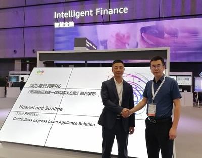 Huawei y Sunline presentan Digital Loan One Box, su solución sin contacto (PRNewsfoto/Huawei)