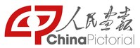 China Pictorial Logo