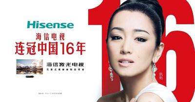 Hisense Anuncia a Embaixadora Global da Marca Gong Li