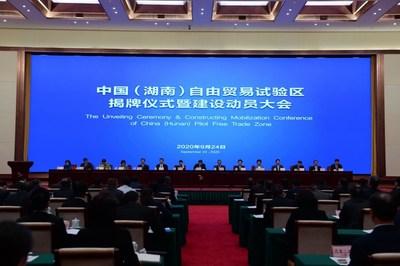 La Zona Piloto de Libre Comercio de Hunan crea nuevos niveles de apertura interior