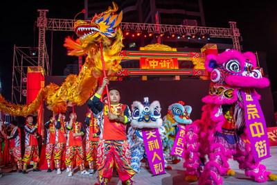 Shenyang Middle Street, una calle peatonal comercial en China con 400 años de historia, renueva su apariencia (PRNewsfoto/The Publicity Department of Shenhe District, Shenyang Municipality)