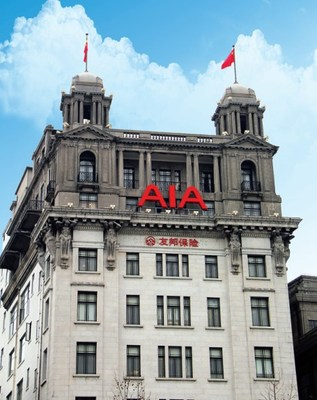 The logo of AIA is perched on top of the AIA building in Shanghai's Bund area. CHINA DAILY