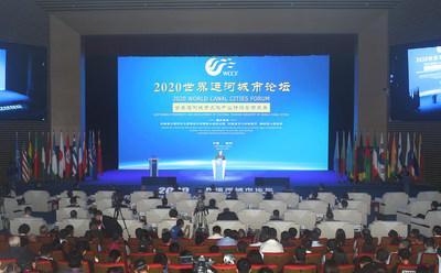 Le Forum mondial des villes à canaux 2020 a été lancé lundi à Yangzhou, dans la province du Jiangsu, en Chine orientale. (PRNewsfoto/Xinhua Silk Road Information Service)