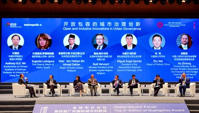 Cérémonie d'ouverture de la 4e édition du Prix international de Guangzhou pour l'innovation urbaine (PRNewsfoto/The Guangzhou Award Secretariat)