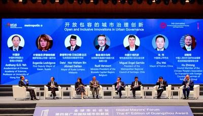 La Ceremonia de Apertura del Cuarto Premio Internacional de Guangzhou a la Innovación Urbana (PRNewsfoto/The Guangzhou Award Secretariat)