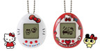Bandai America Partners with Sanrio® To Debut a New Hello Kitty® Tamagotchi