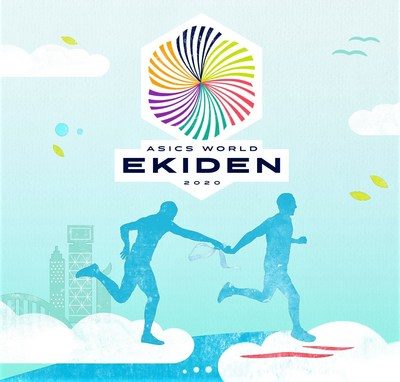 ASICS World Ekiden 2020 (PRNewsfoto/ASICS)