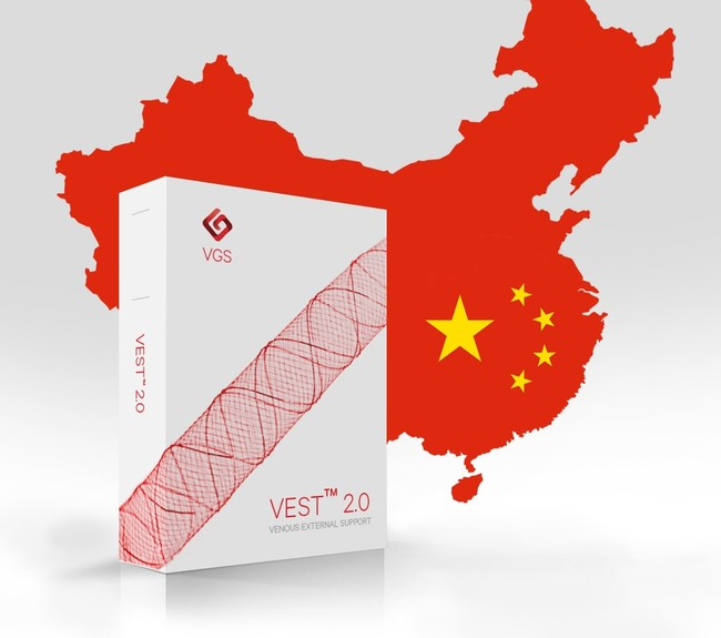 VEST was granted Innovative Medical Device Designation in China