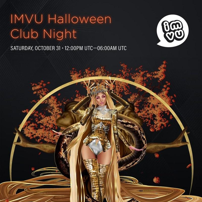 хэллоуин клубы ночные