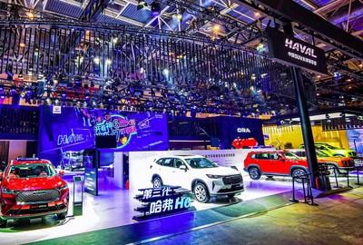 Con la renovación de marca y la innovación impulsando la transformación inteligente de GWM, concluye la Auto China 2020.