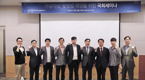 Korea Begins to Establish the Virtual Asset Business Law