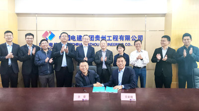 The 800 MW Contract Signing Ceremony