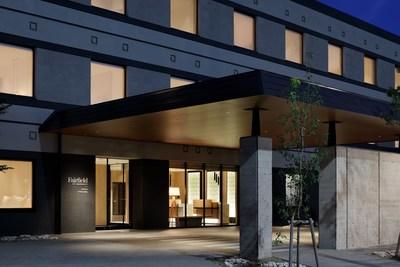 Fairfield Kyoto Kyotamba Exterior