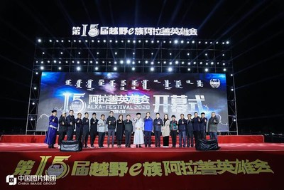 15º Festival Alxa começa na Mongólia Interior, norte da China (PRNewsfoto/Xinhua Silk Road)