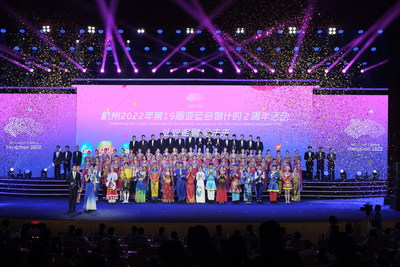 The two-year countdown event for the 19th Asian Games Hangzhou 2022 is held in Hangzhou, Zhejiang province, on Sept 22. XIAO DA/CHINA DAILY