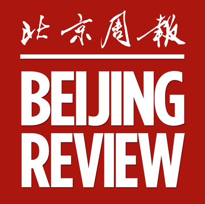Beijing Review Logo (PRNewsfoto/Beijing Review)