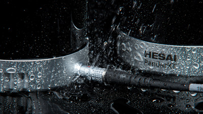 PandarXT meets IP6K7 waterproof and dustproof rating (PRNewsfoto/Hesai Technology)
