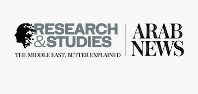 Arab News RSU Logo (PRNewsfoto/Arab News)