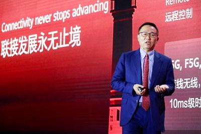 El director ejecutivo de Huawei, David Wang, da a conocer soluciones inteligentes de conectividad para todos los escenarios (PRNewsfoto/Huawei)