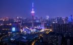 Chengdu, na China, oferece oportunidades de US$ 42,3 bilhões para a construção de cidade cultural de renome mundial