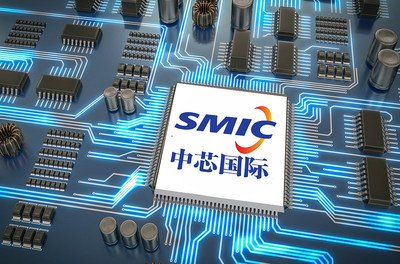 Semiconductor Manufacturing International Corp (SMIC) is one of the world's leading semiconductor foundries. [Photo/CFP] (PRNewsfoto/China.org.cn)