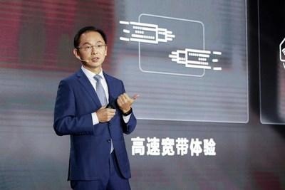 Ryan Ding prend la parole au UBBF 2020 (PRNewsfoto/Huawei)