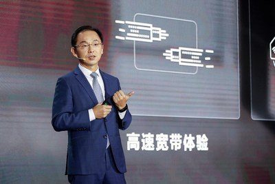 Ryan Ding discursa no UBBF 2020 (PRNewsfoto/Huawei)
