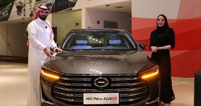 O totalmente novo GA8 (PRNewsfoto/GAC MOTOR)