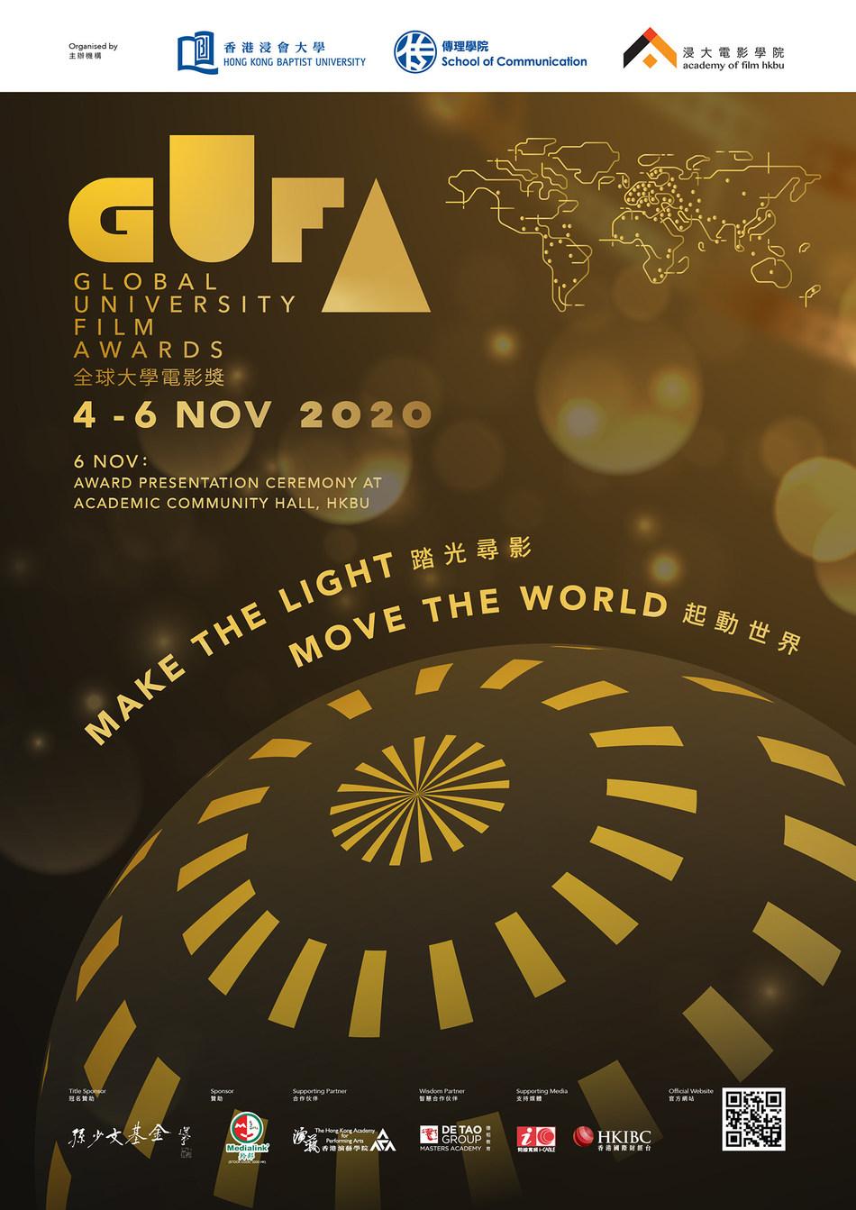 Poster of the Global University Film Awards 2020