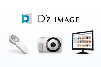 DZ-S50, DZ-D100 and D'z IMAGE Viewer