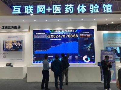 """En la foto se ve la pantalla grande del salón de experiencia de """"Internet + medicina"""" que muestra las transacciones en tiempo real en la feria. (PRNewsfoto/Xinhua Silk Road)"""
