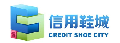 "La ciudad de Putian en China revela el logotipo de la marca ""Credit Shoe City"" a nivel mundial (PRNewsfoto/Xinhua Silk Road)"