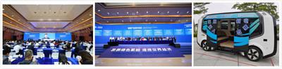 Izquierda: Ceremonia de apertura de la Conferencia de la Industria del Hidrógeno del PNUD 2020; centro: Firma de 16 proyectos de la industria del hidrógeno con el distrito de Nanhai durante la conferencia; derecha: Muestra de un vehículo autónomo impulsado por hidrógeno (PRNewsfoto/The People's Government of Nanhai District, Foshan City)
